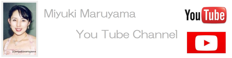美由紀youtubeバナー